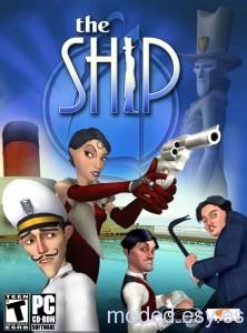 the_ship_box