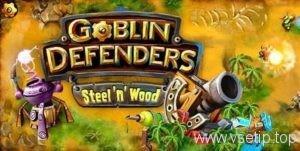 GoblinDefendersSteelWood6