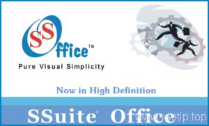 SSuiteOffice