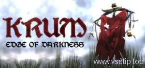 KRUM-Edge-Of-Darkness-Free-Download1