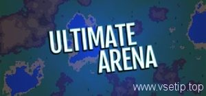 Ultimate-Arena-