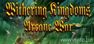 Withering Kingdomjpg