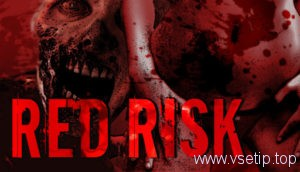 red-risk