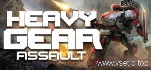 heavy-gear