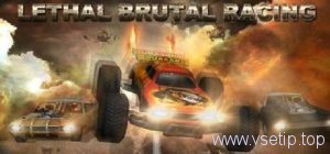 lethal-brutal-racing-free-download-1