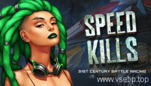 speed_kills_capsule