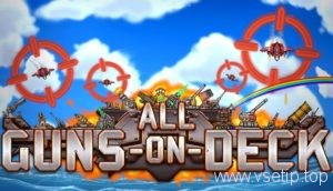 All-Guns-On-Deck-Free-Download1