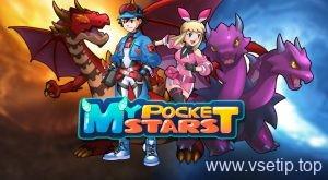 mypocketstars